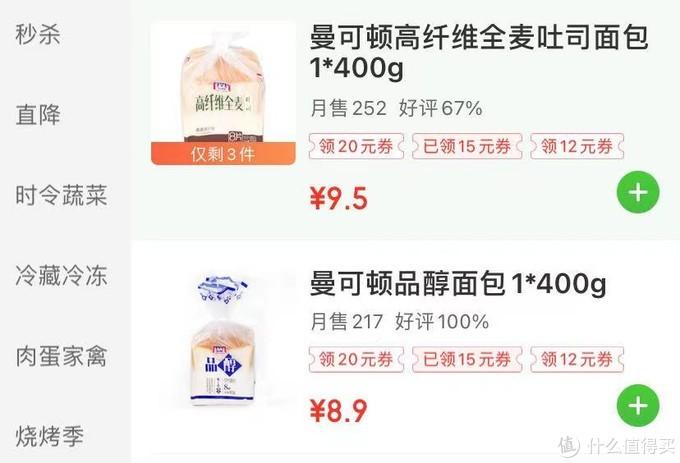 又遇白菜价:最近好价买了啥?