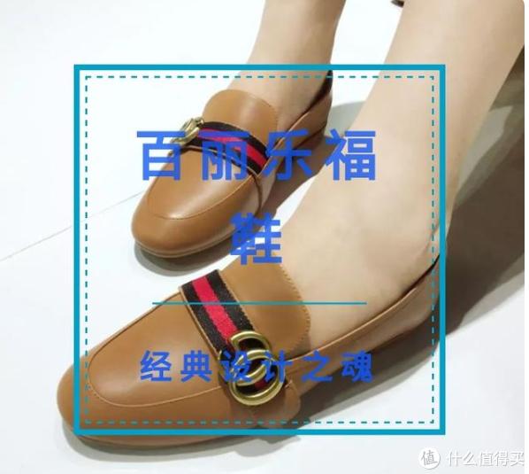 还在为穿鞋而烦恼吗?今天就来测评春日必备的乐福鞋