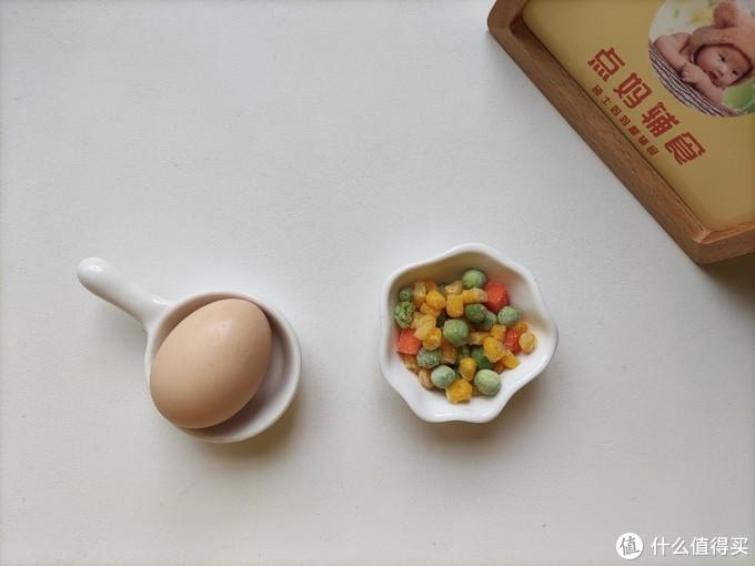 宝宝快手早餐,懒人版蔬菜蒸蛋做法!
