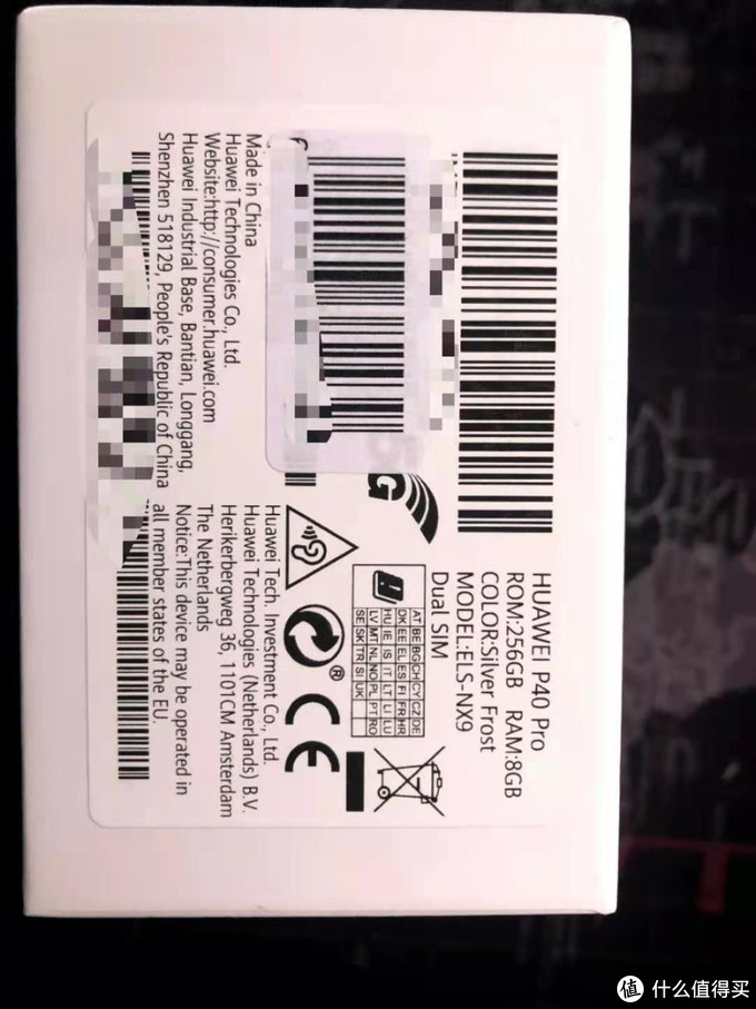 P40pro欧版 开箱 使用体会