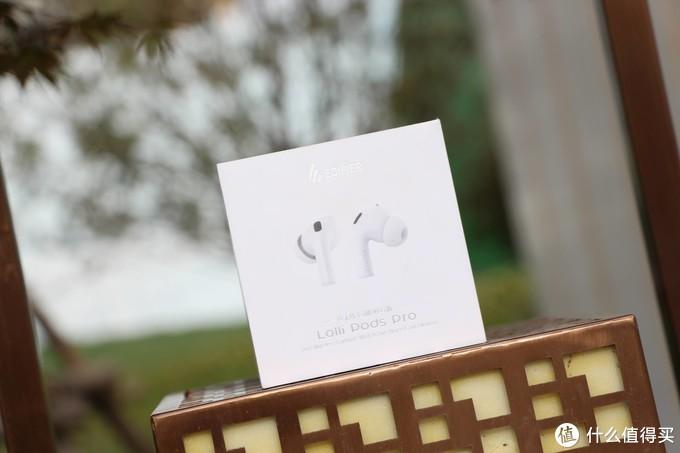 """国民版""""AirPods""""值得买吗?跟苹果蓝牙耳机平替开个箱"""