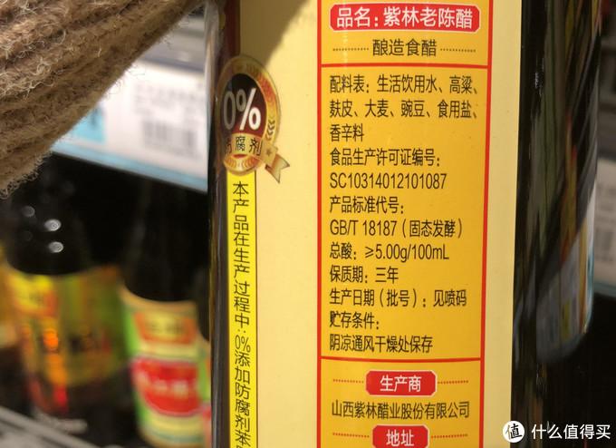买醋不用看牌子,认准瓶身上4个地方,都是好醋