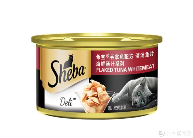 猫罐头哪个牌子好?平价的猫罐头品牌推荐
