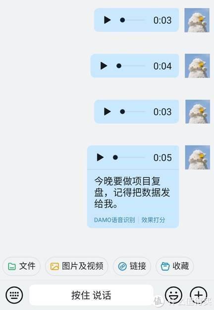 发现了一款神仙软件,AI翻译、拍图识字等超多工具免费用