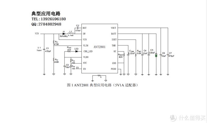 ANT2801电压5V USB 输入两节锂电池高效充电芯片