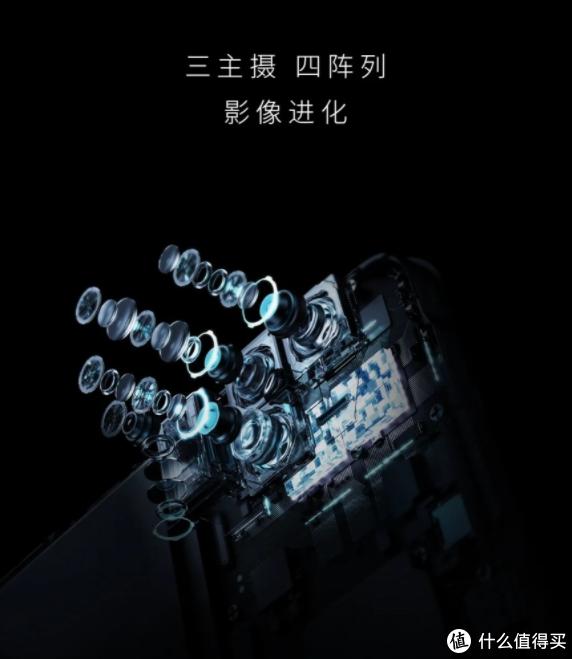 中兴Axon 30系列发布会定档,首个背后真机谍照曝光