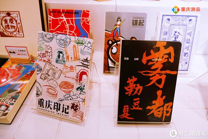 来重庆旅游买什么纪念品?特产美食太普通,独特的创意才适合