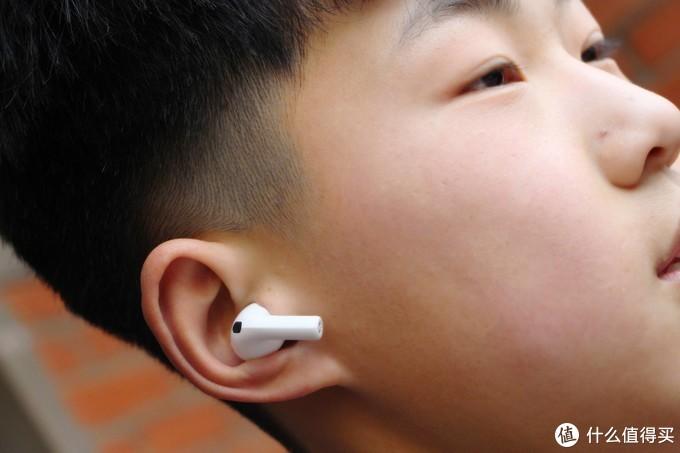 漫步者LolliPods Pro蓝牙耳机:可以盲选的降噪蓝牙耳机