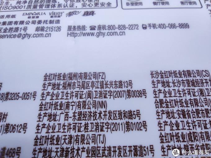 文字印刷清晰