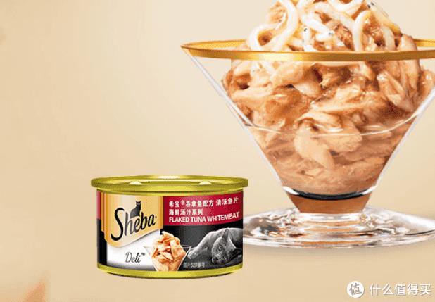 什么牌子的猫罐头比较好啊?质量口碑较好的猫罐头