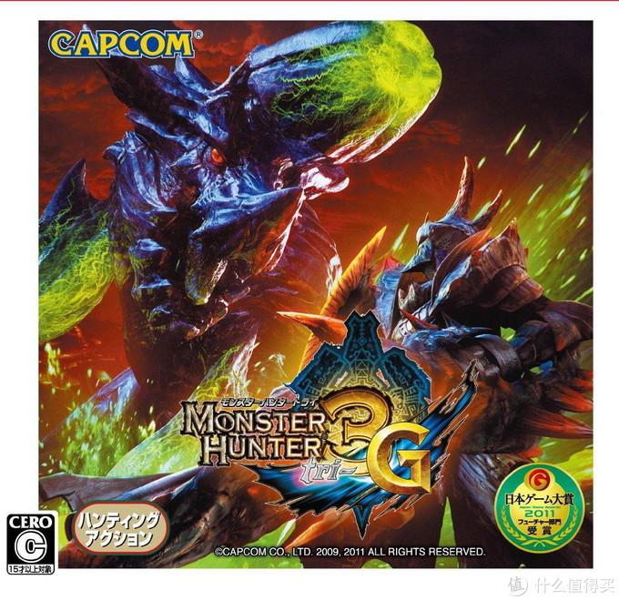 3G是我随3DS一同购入的游戏,单游戏玩了好久好久。第一次打碎爷被单方面虐杀惨了。
