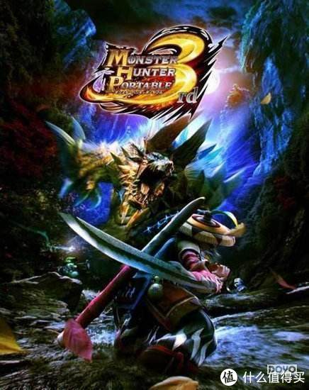 MHP3应该是在国内最流行的怪物猎人游戏了吧?