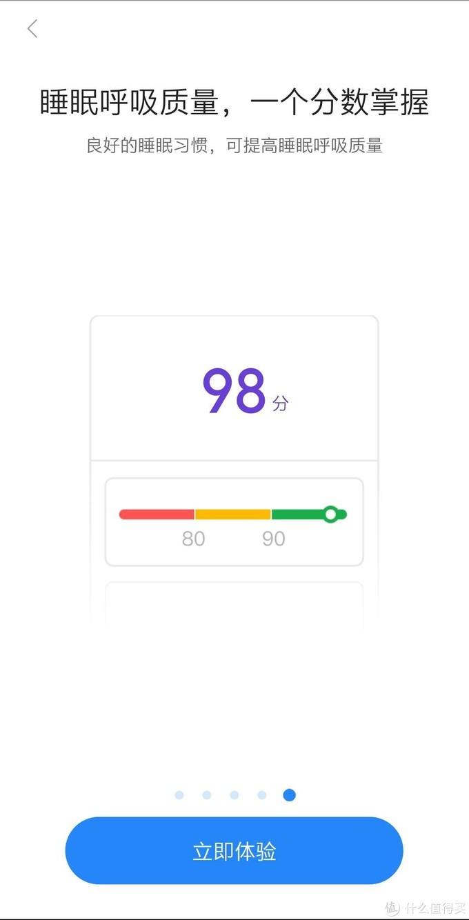 睡眠质量这个玩意儿个人认为是仅供参考的,我的睡眠质量按照手环计算的数据一向都比较差,但是实际上应该还凑合的说。
