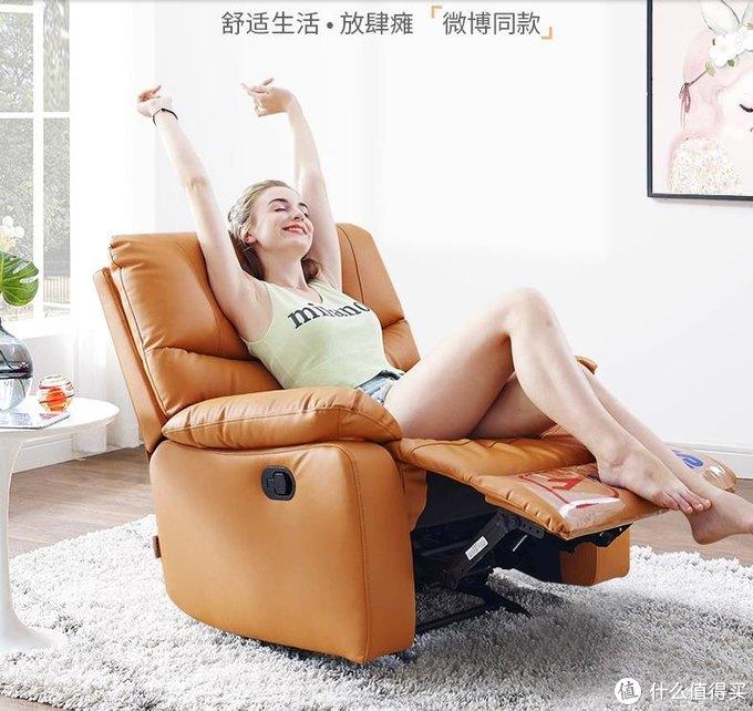 头等舱般的绝佳体验,芝华仕优秀沙发选购推荐(建议收藏)