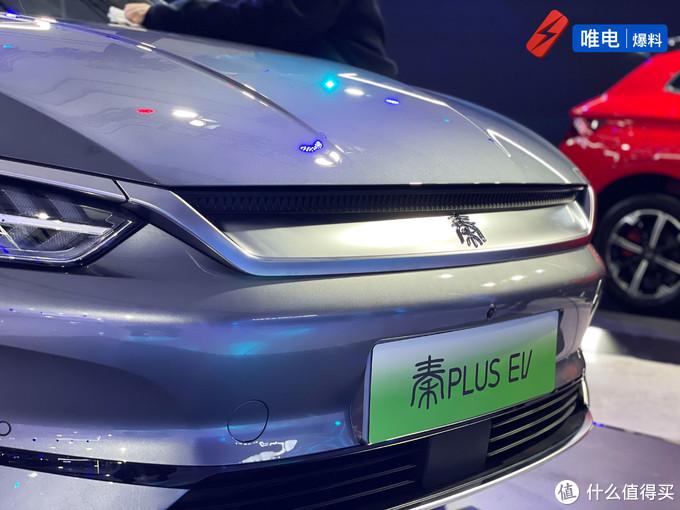 比亚迪秦PLUS EV实车首次曝光,搭载嵌入式仪表盘