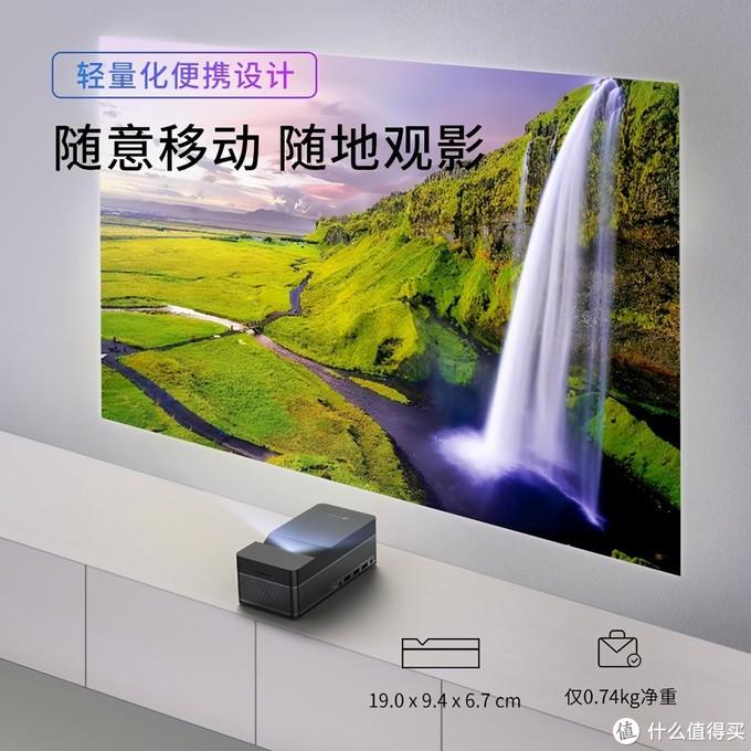 3000不到就能买到超短焦投影,慧示P9有望成为追求大屏用户首选