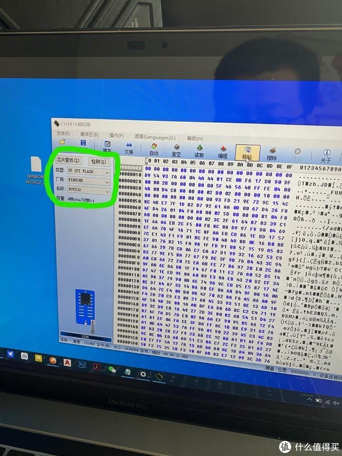 更换AX200网卡,百优思给老款笔记本去除BIOS网络白名单-本方法理论上适用联想的多款笔记本