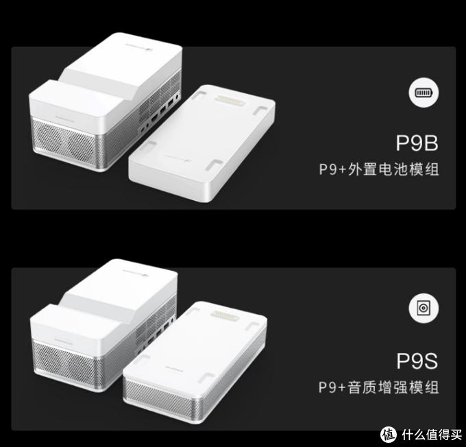 智能投影界黑马来袭,首款国产1080P超短焦投影,来自慧示P9