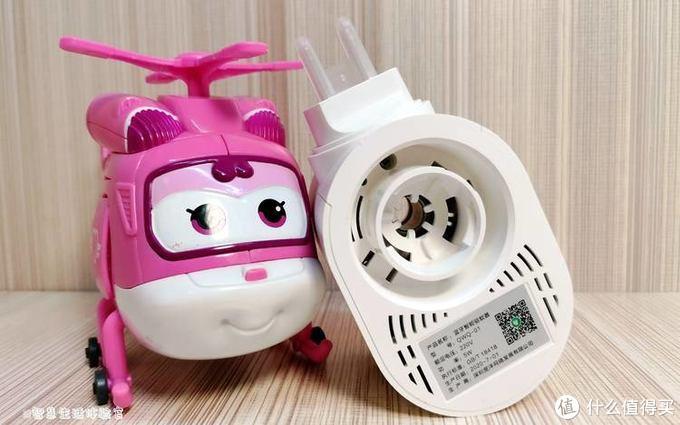 ❤不装APP!Smart&Safe❤夏季驱蚊好伴侣:智蚊宝蓝牙智能驱蚊器 体验报告