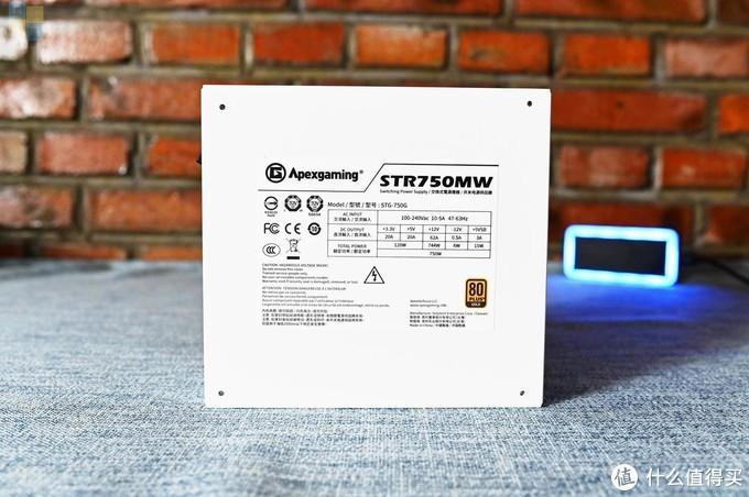 简约精致的白色电源,静音高效易扩展,艾湃电竞STR750MW上手