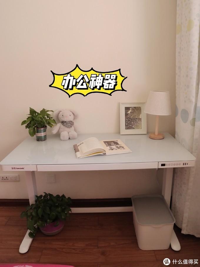 在家就能更好的办公桌,好桌子我爱了