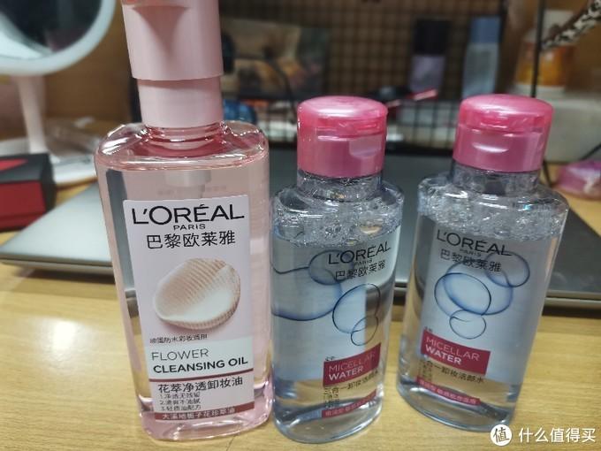一瓶卸妆油➕两瓶卸妆水体验装