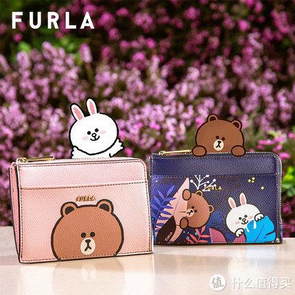 Furla疯狂卖萌啦!与LINE FRIENDS 推出联名胶囊系列