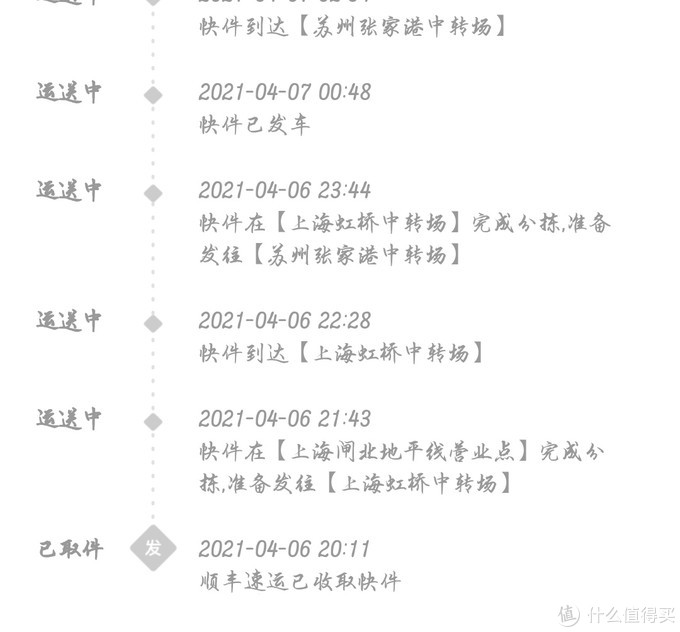 网易严选2099的ipadmini5 256G抢购开箱