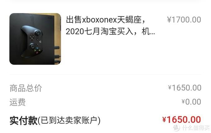 【捡垃圾】2021年3月入手xbox one天蝎座购买及使用感受