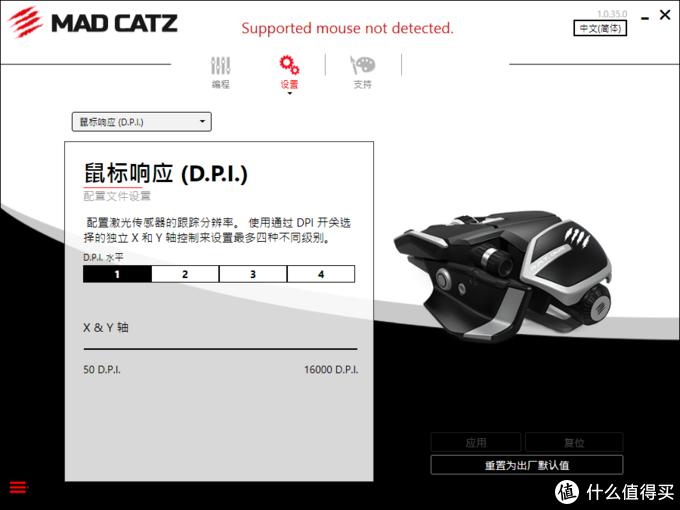 """美加狮RAT DWS双无线鼠标""""炫于形,强于""""芯"""""""""""
