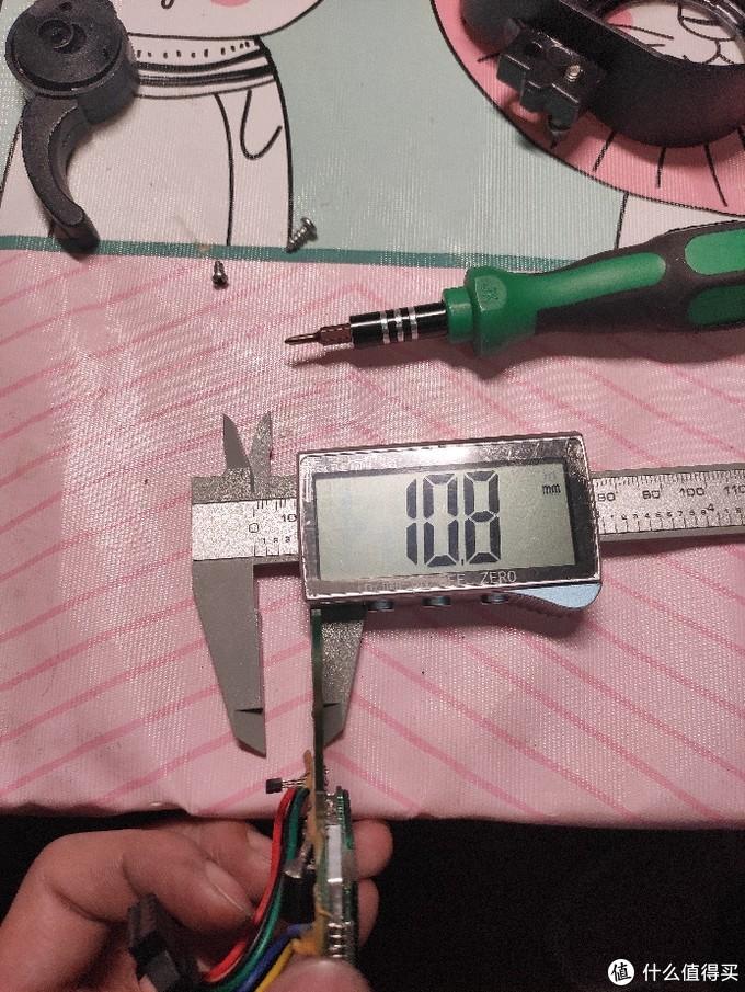电动滑板车不完全维修