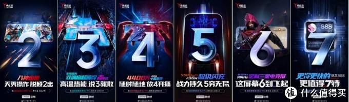 拯救者电竞手机2 Pro即将亮相,中置架构2.0吸人眼球!