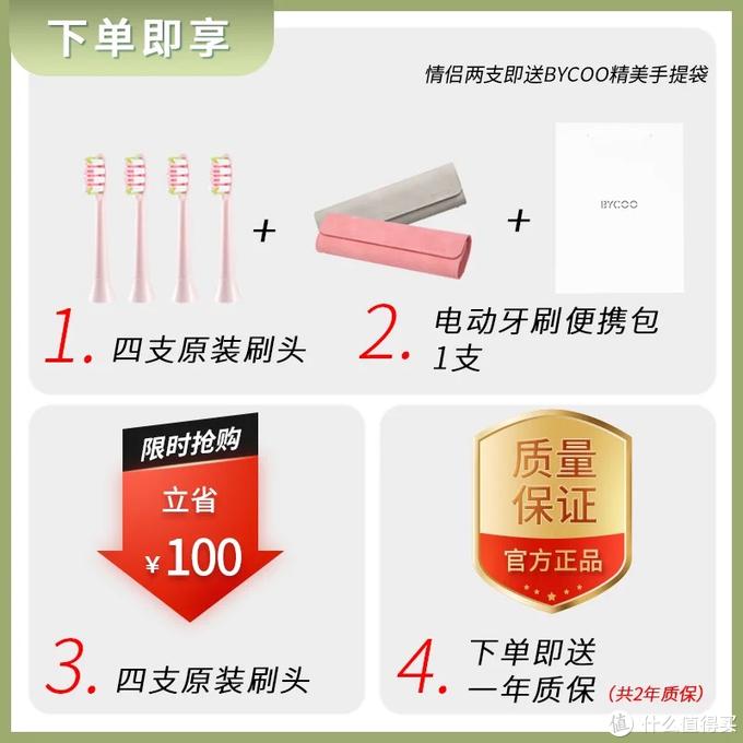 电动牙刷怎么选,十年电动牙刷体验总结五款值得入手牙刷品牌