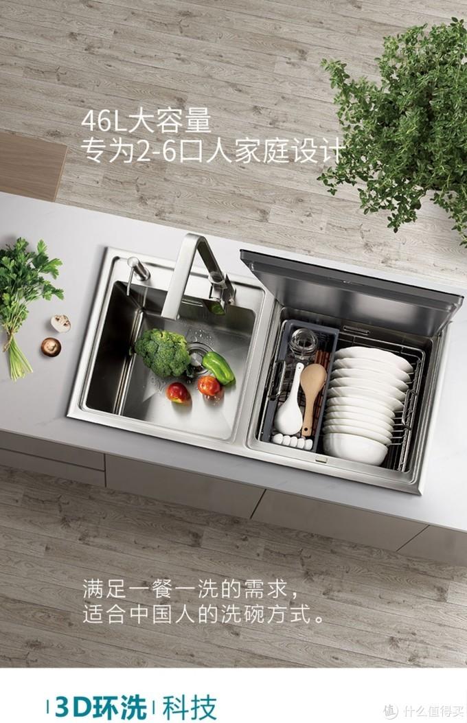 洗碗机什么牌子比较好? 森歌洗碗机让用户纵享科技的快乐