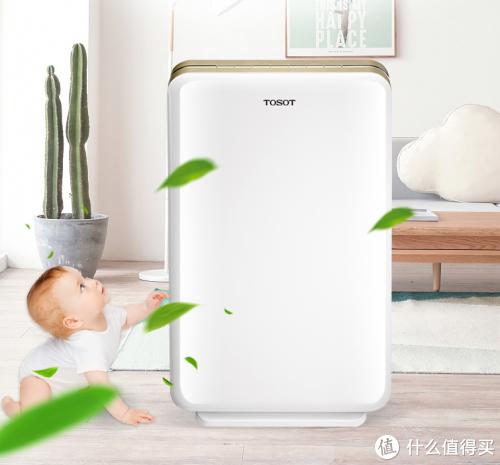 婴儿房空气净化器哪个品牌好 除甲醛哪个效果好