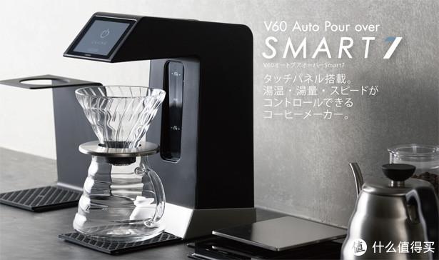 做咖啡,设备也很重要——Hotelex展会上值得一看的新品大玩具
