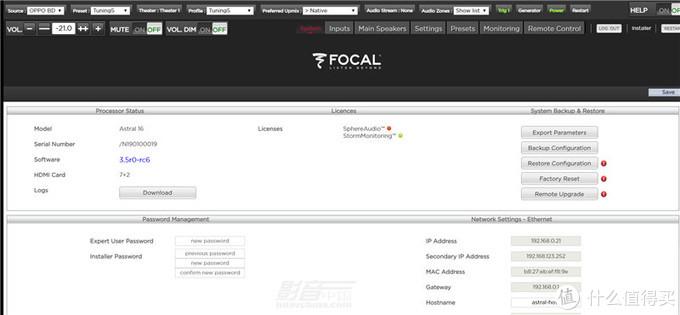 Focal Astral 16环绕声放大器评测:听它的声音就是一种享受