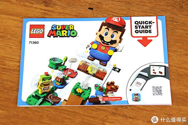 是童年的水管工,LEGO 乐高超级马里奥系列开箱体验!