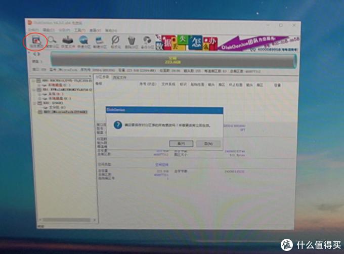 英特尔nuc8i5beh黑苹果安装演示—驱动英特尔Wi-Fi、蓝牙(含EFI分享)