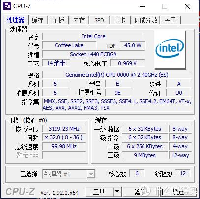 w650dd 折腾魔改qnct 黑苹果oc 启动bigsur 11.2.3接近完美