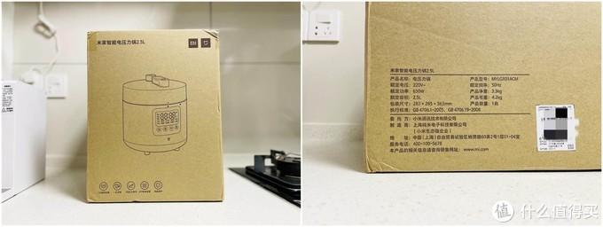 一锅多用,蒸煮煲涮样样行——米家智能电压力锅2.5L