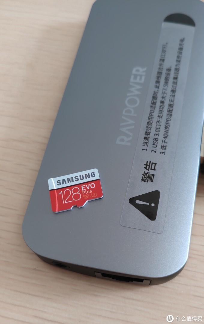 原本只是想买个USB网卡...RAVPower Type-C扩展坞简评