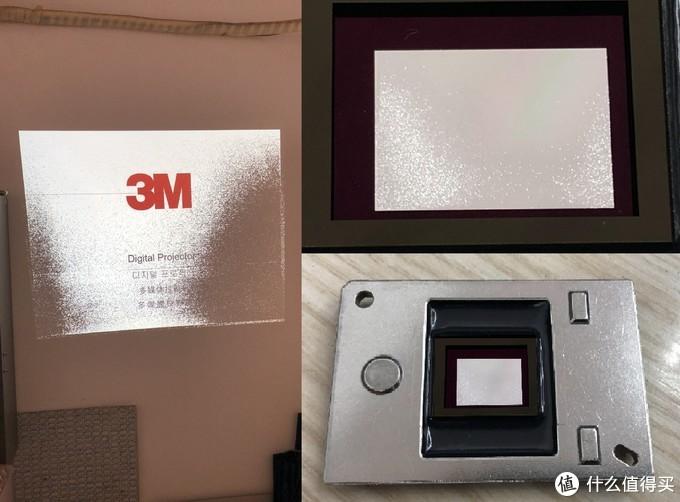 XGIMI 极米 Z5 无屏电视更换DMD芯片
