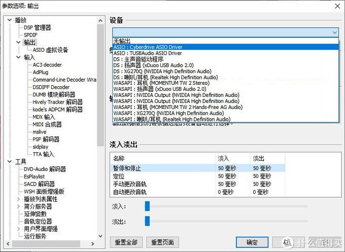以XD05 Basic为例,浅谈电脑外接解码
