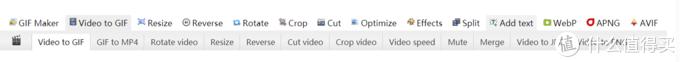除了制作简单的GIF,它还可以选择不同的压缩等级来缩小文件容量,还可以裁剪,添加效果,添加文字等等,还有视频的裁剪和速度,音量关闭等调节,对于普通的一些小视频和小GIF的制作足够使用了。