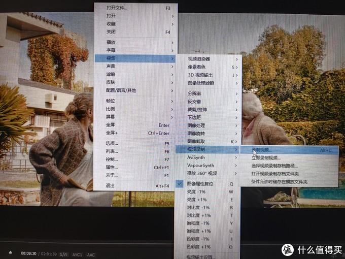 Potplayer的视频选项里,有着非常丰富的音视频截取功能。