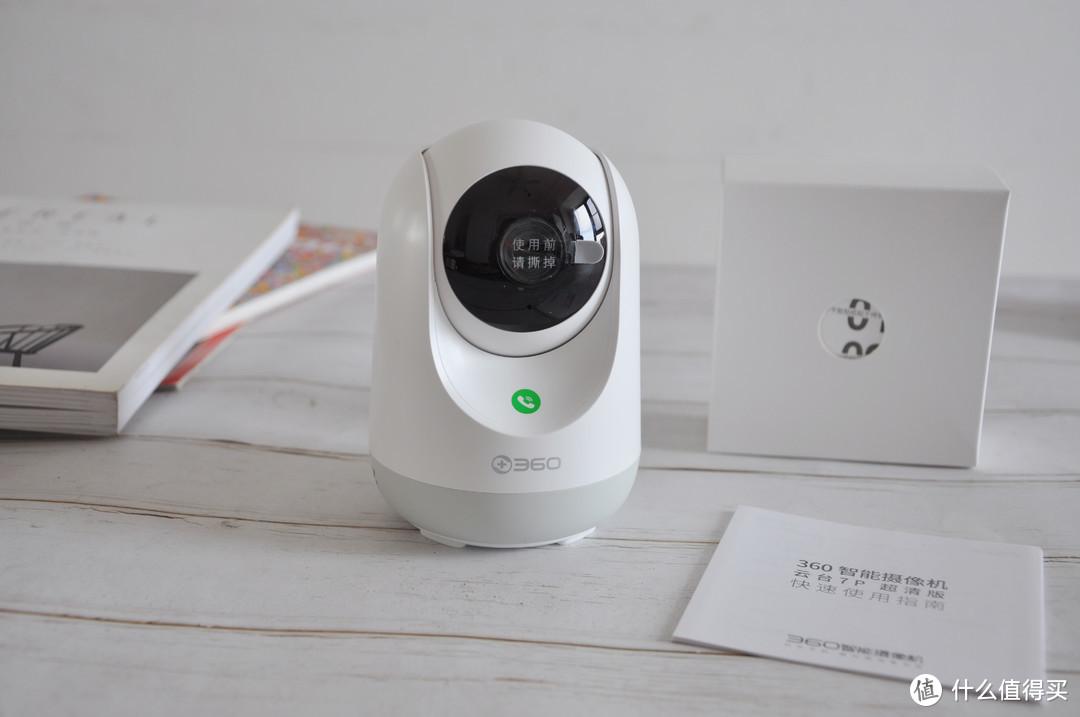 科技时代的看娃神器可以这么牛?360智能摄像机云台7P使用详评来了!