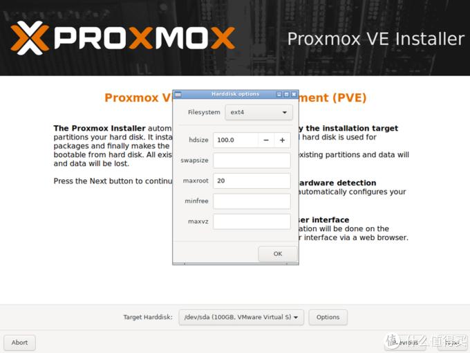 VMware群辉迁移PVE