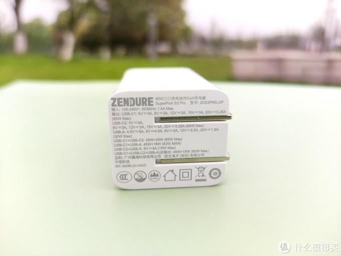 充电快,兼容强,小巧轻便充电器开拓者——征拓S3二代新体验