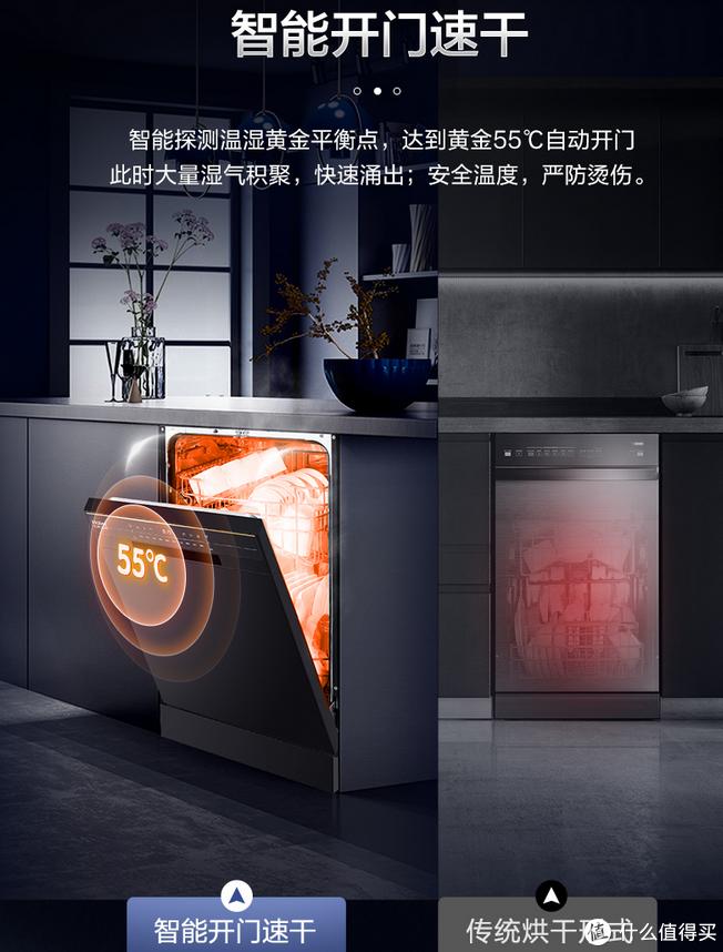 智能开门速干、杀菌消毒!海尔V10洗碗机拯救了我的无预留嵌入老厨房